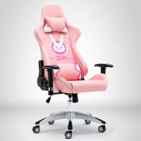 游戏椅电竞椅家用电脑椅LOL守望先锋DVA粉色赛车椅宿舍椅主播椅子 粉红色 粉色 尼龙脚 旋转升降扶手