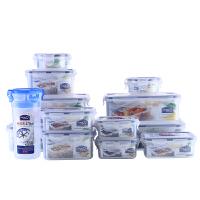乐扣乐扣保鲜盒保鲜碗饭盒密封便当盒13件套装HPL824S001