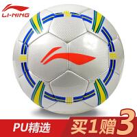 LI-NING/李宁足球LFQH006-1标准5号足球学生训练用球