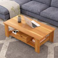 茶几宜家家居迷你现代沙发小户型多功能客厅茶桌旗舰家具