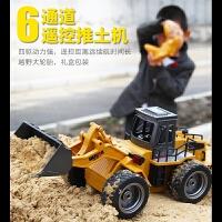 童励男孩工程车玩具车遥控铲车装载车合金版遥控汽车儿童玩具