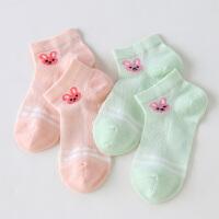 【2件3折价:16】小猪班纳童装袜子(两双装)3