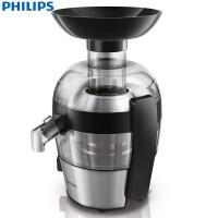 飞利浦(Philips)家用榨汁机HR1837 电动家用婴儿水果汁机 搅拌机 多功能料理机