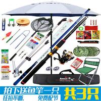 鱼竿套装渔具套装组合新手碳素手竿海竿钓鱼杆鱼具垂钓用品 +大