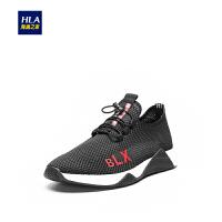 HLA/海澜之家圆头套脚网布休闲鞋2019春季新品时尚懒人鞋运动鞋