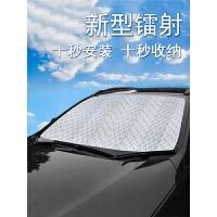 遮阳板汽车遮阳挡帘前档风玻璃罩侧车窗内用遮光板太阳挡