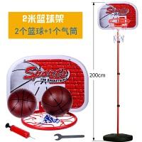 儿童户外运动铁杆篮球架子可升降投篮框家用室内男孩宝宝球类玩具