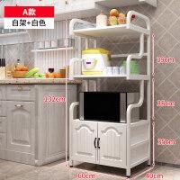 厨房置物架多层落地储物收纳碗柜家用餐边橱柜烤箱微波炉放锅架子