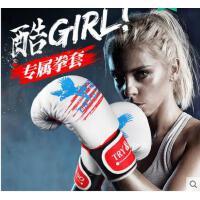 女士初学拳击手套成人散打泰拳搏击手套 女子粉色训练格斗女款拳套