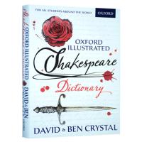 Oxford Illustrated Shakespeare Dictionary 牛津英英词典 牛津莎士比亚词典插图