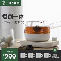 鸣盏 MZ-072T煮茶器玻璃养生壶全自动家用电煮花茶壶小型黑茶多功能茶饮机