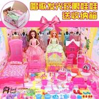 芭比娃娃套装女孩公主大礼盒别墅城堡儿童换装单个衣服超大玩具9D 9D眨眼12关节唱歌讲故事 礼盒装