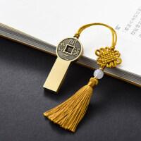 复古典金属创意铜钱u盘32g中国风公司年会商务礼品定制刻字印logo