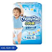 妈咪宝贝 小内裤式婴儿纸尿裤/拉拉裤/尿不湿 XXL10片 男15公斤以上