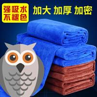 【支持礼品卡】洗车毛巾擦车巾吸水加厚易清洗大号汽车专用抹布用品刷车工具套装z1d