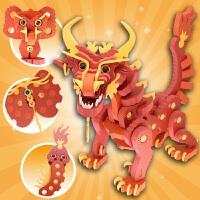 儿童拼装积木玩具小孩益智男孩女孩智力3D拼插恐龙组宝宝3-6周岁7