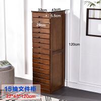 实木文件柜办公柜子资料柜办公家具档案柜落地多层矮柜储物柜木质 15抽文件柜 咖啡色 430mm