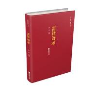 红色经典丛书:雷锋语录