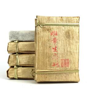 【20砖】2013年树叶版(班章生态砖 精细之做收藏之选)生茶 300克/砖
