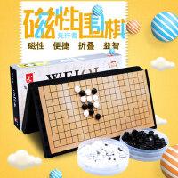 围棋套装先行者清仓成人五子棋带磁性棋盘儿童学生初学者入门棋子