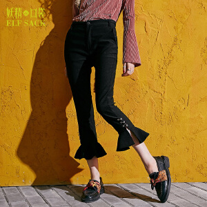 妖精的口袋从0到1秋装新款修身荷叶摆开衩微喇裤休闲裤女