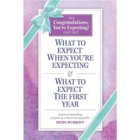 What to Expect Gift Sets The Congratulations