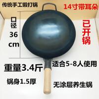 铁锅家用传统圆底炒菜锅燃气灶适用无涂层不粘老式手工炒锅