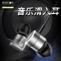 3.5mm入耳式立体声耳机 线控音乐/吃鸡耳塞 苹果三星华为手机配件