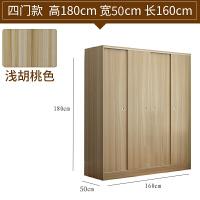 衣柜推拉门实木质简易柜子简约现代租房衣橱组装经济型可拆卸 4门 组装