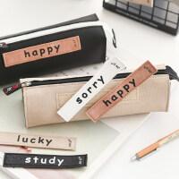三年二班笔袋创意清新学生男女ins笔袋韩国可爱多功能铅笔文具盒初高中生小学生大容量通用简约文具袋铅笔袋