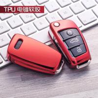 汽车用品钥匙壳适用于奥迪折叠电镀软胶折叠钥匙包保护套壳包