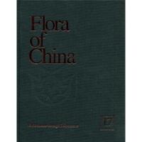 中国植物志第十七卷英文版 中国科学院中国植物志编辑委员会 9787030043399睿智启图书