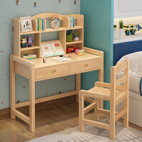 实木学习桌可升降书桌小学生写字桌椅套装松木家用课桌椅