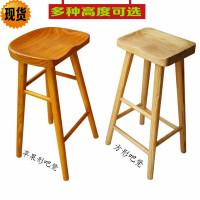 实木吧台椅北欧原木酒吧凳简约现代家用餐椅休闲单人高脚前台凳子 苹果形原木色 高65cm