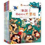 儿童脑力训练丛书(全5册)