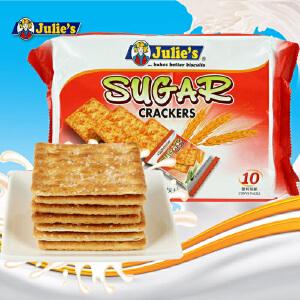马来西亚进口 茱蒂丝 Julie's 口口香饼干 260g