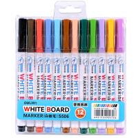 【满100-50】得力S506彩色白板笔可擦白板笔办公教学白板笔12色 学生用笔