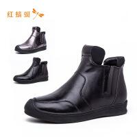 【专柜正品】红蜻蜓女鞋时尚纯色套脚女短靴