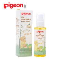 贝亲 婴儿香氛润肤油60ml (甜橙清香) 宝宝按摩油 护肤油 IA148