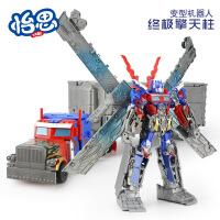 大号益智玩具 变形玩具擎天模型 儿童汽车机器人