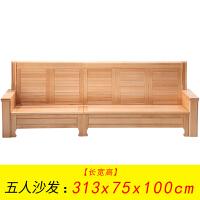 实木沙发组合榉木贵妃储物中式客厅家具原木质冬夏两用 组合