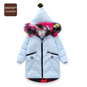 【3件3折 到手价:79.5元】BINPAW女孩皮棉衣 2018韩版新款冬装时髦洋气毛领长款皮油加厚棉服