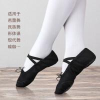 成人��g�w操鞋女白色舞蹈鞋�和��底跳舞鞋男�W生鞋小白鞋瑜伽鞋