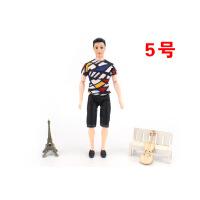 男芭比娃娃男生版王子肯芭比娃娃的衣服男朋友自由搭配换装 休闲服05 29cm左右