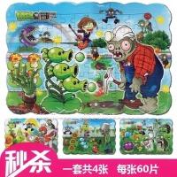100片木质植物大战僵尸益智恐龙幼儿童玩具4-5-6-8-10岁拼图铁盒
