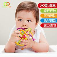 谷雨 牙胶摇铃玩具婴幼儿0-3-6-12个月曼哈顿球婴儿宝宝磨牙棒手