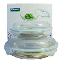 GLASSLOCK三光云彩钢化玻璃保鲜饭盒密封盘子2件套装礼盒 GL101-2