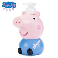【跨店2件5折】Peppa Pig 小猪佩奇儿童洗护沐浴露 宝宝洗澡 天然植物精华 350毫升