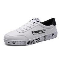 夏季15青少年板鞋13初中小学生12男鞋子大童10休闲小白鞋11岁男孩
