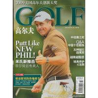《高尔夫》(2010年1月号总第109期)